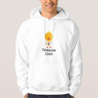 Taiwanese Chick Hooded Sweatshirt