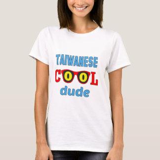 Taiwanese Cool Dude T-Shirt