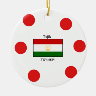 Tajik Language And Tajikistan Flag Design Ceramic Ornament