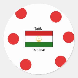 Tajik Language And Tajikistan Flag Design Classic Round Sticker