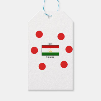 Tajik Language And Tajikistan Flag Design Gift Tags