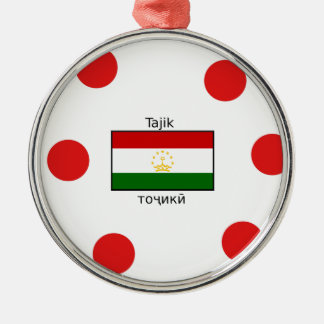 Tajik Language And Tajikistan Flag Design Metal Ornament
