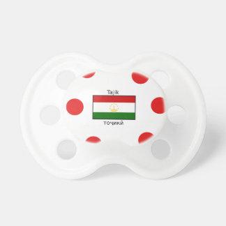 Tajik Language And Tajikistan Flag Design Pacifier
