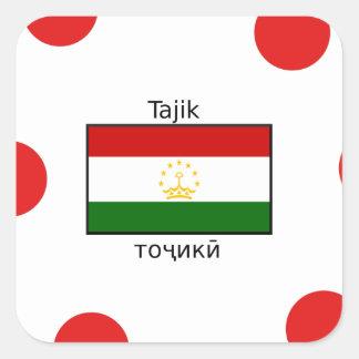 Tajik Language And Tajikistan Flag Design Square Sticker