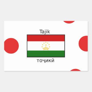 Tajik Language And Tajikistan Flag Design Sticker