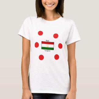 Tajik Language And Tajikistan Flag Design T-Shirt