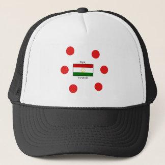 Tajik Language And Tajikistan Flag Design Trucker Hat