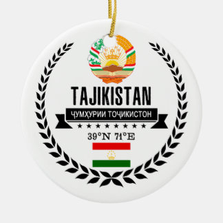 Tajikistan Ceramic Ornament