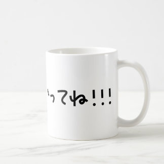 Take it easy! coffee mug