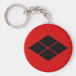 Takeda kamon Japanese samurai clan red Keychain