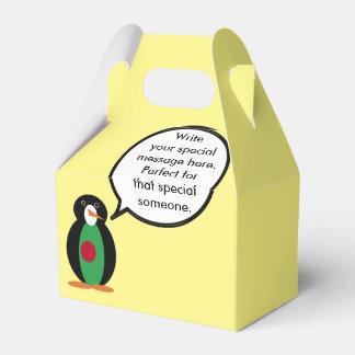 Talking Penguin Bangladeshi Flag Favor Boxes
