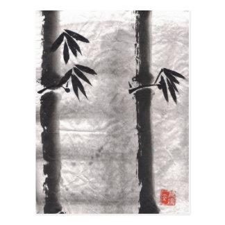 Tall Bamboo Postcard