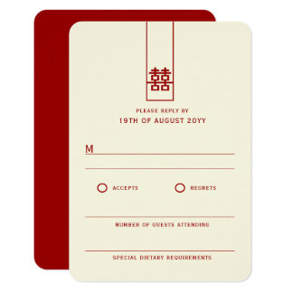 Tall Double Happiness Chinese Wedding RSVP Card