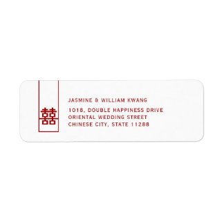 Tall Double Happiness Modern Chinese Wedding Return Address Label