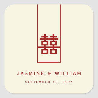 Tall Double Happiness Modern Chinese Wedding Square Sticker
