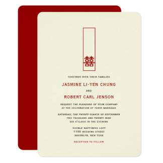 Tall Red Double Happiness Modern Chinese Wedding Card