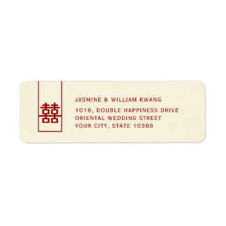 Tall Red Double Happiness Modern Chinese Wedding Return Address Label