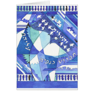 Tallit with Doves Card