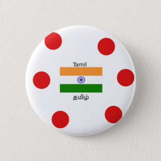 Tamil Language And India Flag Design 2 Inch Round Button
