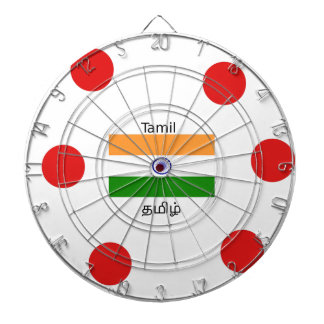 Tamil Language And India Flag Design Dartboard