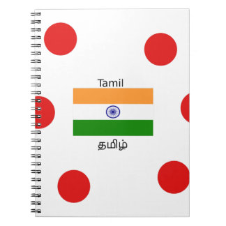 Tamil Language And India Flag Design Notebook
