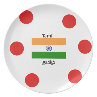 Tamil Language And India Flag Design Plate