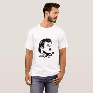 Tamim Almajd T-shirt
