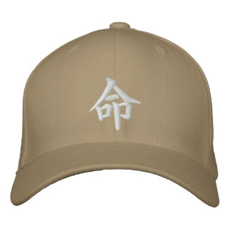 Tan Life Inochi - Fate - 命 Cap Hat Embroidered Baseball Caps