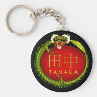 Tanaka Monogram Dragon Keychain
