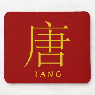 Tang Monogram Mouse Pad