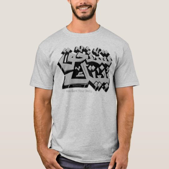 TAS - Earn T-Shirt