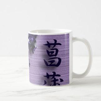 Tasse de café pourpre d'iris
