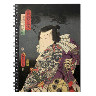 Tatted Samurai Notebook