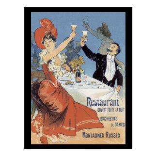Taverne Olympia ~ Restaurant Open All Night Postcard