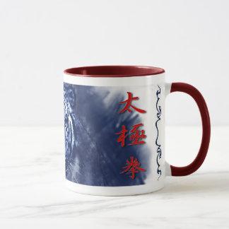 taza tigre letras   letras chinas mug