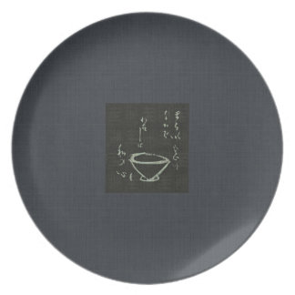 Tea Ceremony Plate - charcoal gray