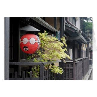 Tea houses in Shimbashi card