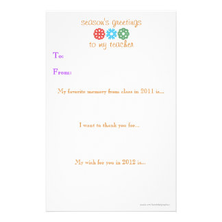Teacher holiday gift note 2011 - 2012 personalized stationery
