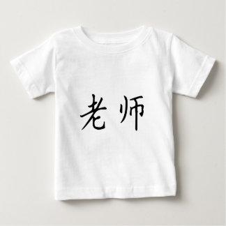Teacher in Chinese Baby T-Shirt