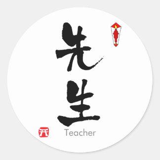 Teacher KANJI(Chinese Characters) Round Sticker