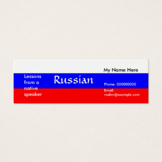 Teaching Russian Language -- Advertising Cards