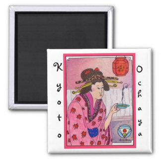 Teahouse Kyoto Ochaya Geisha magnet by S Ambrose