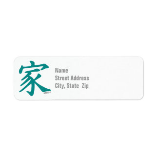 Teal Green Chinese Character for Family Return Address Label