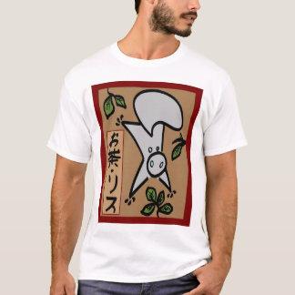 Tealeaf Shirt - Big Logo