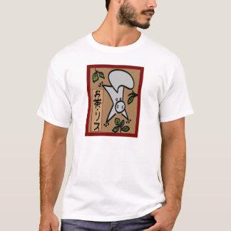 Tealeaf Squirrel Shirt - Small Logo