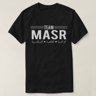 Team Egypt Masr Arabic Script T-shirt