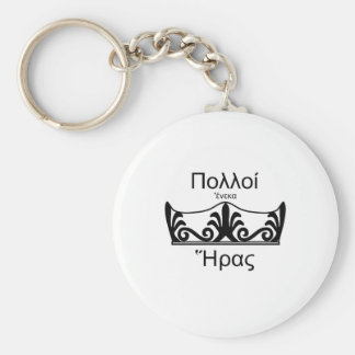 Team Hera-Ancient Greek Basic Round Button Keychain