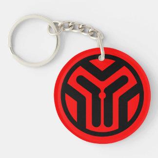 Techno Streetwear - Logo - Keychain