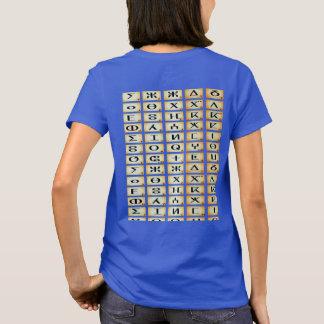 Tee-shirt tifinagh Kabylian BASIC woman, royal T-Shirt