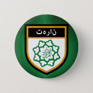 Tehran Flag 2 Inch Round Button